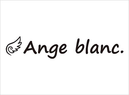 Ange Blanc(アンジュブラン)